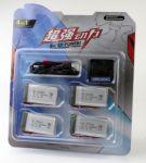 Batérie 3.7V 1200mAh Li-Pol (sada batérií 4ks Li-Pol) + USB nabíjací kábel pre dron SYMA X5SW