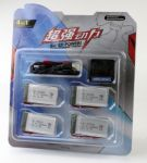 Batérie 3.7V 1200mAh Li-Pol (sada batérií 4ks Li-Pol) + USB nabíjací kábel pre dron SYMA X5HW a X5HC