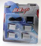 Sada batérií 4ks LiPol 600mAh 3.7V 4ks + nabíjačka USB