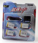 Batérie 3.7V 650mAh LiPol (sada batérií 4ks LiPol) + USB nabíjací kábel pre RC Dronte