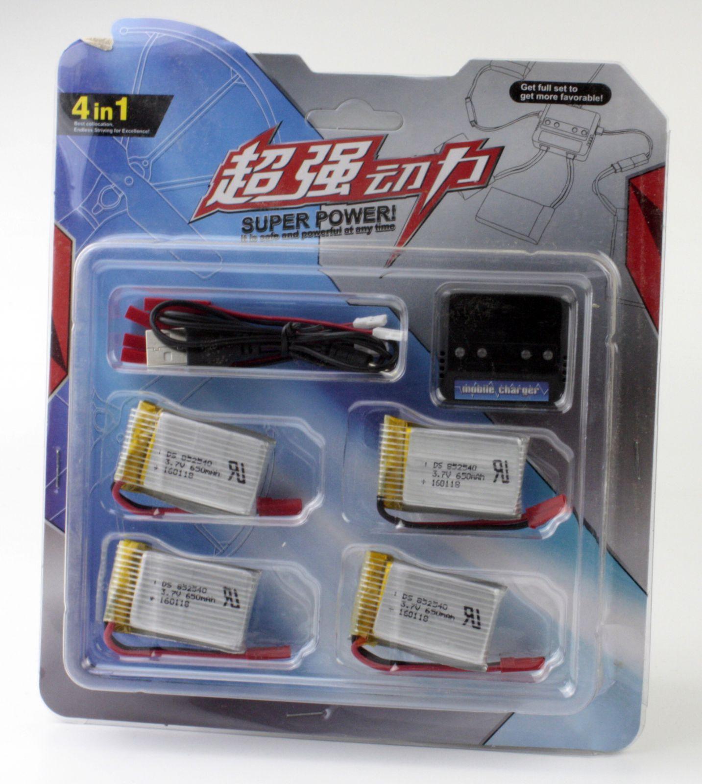 Baterie 3.7V 650mAh