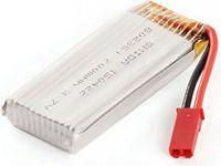 Batérie 3.7V 700mAh LiPol (sada 5ks LiPol batérií) pre dron Sky King