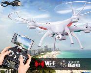 Syma X5SW 31cm dron s WIFI kamerou, biely