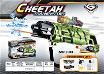 Cheetah-Transmitter-Shotgun
