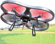 WL Toys Dron Explorers 60,45 cm Full HD kamerou a striedavými motormi