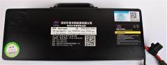 elektrokolobezka-nahradni-baterie