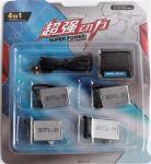 Batérie 3.7V 500mAh Li-Pol (Sada batérií 4ks Li-Pol) + USB nabíjací kábel pre Drone SYMA X5C a K60