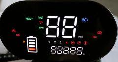 FUTURE CHOPPER 2000W SO ZÁRUKOU 5 ROKOV NA MOTOR BOSHEL ECO HIGHWAY